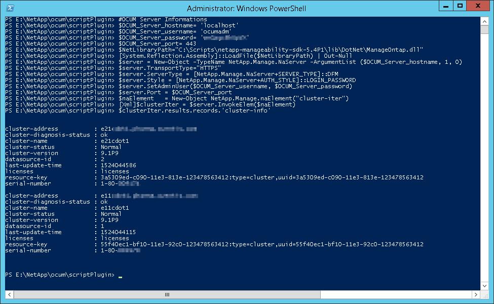 OCUM_7.1_SDK_5.4P1.png