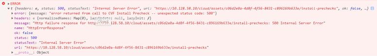 Error on browser developer Mode.png
