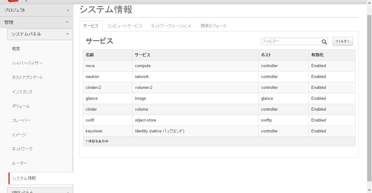 systeminfo.jpg
