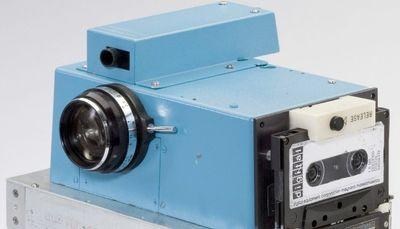 Kodak prototype