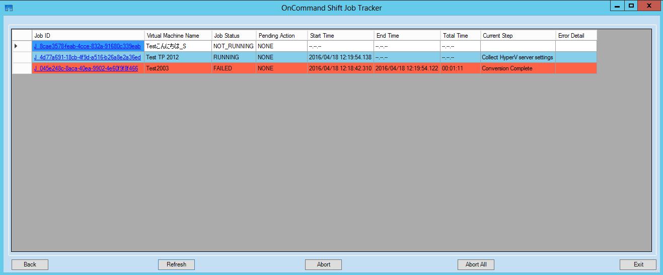 Figure 2) Job Tracker UI