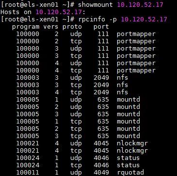 storage-gateway-test.jpg